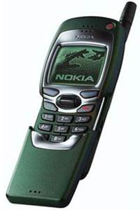Особенностью этого довольно неприятного на вид телефона была поддержка WAP