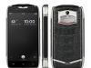 Китайский защищённый смартфон Doogee T5