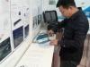 Загадочный чемоданчик инженера Yusheng Jin