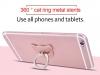 Китайское кольцо-держатель для смартфонов и планшетов