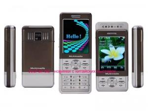 C1600 Dual SIM – китайская бизнес-версия мобильного телефона