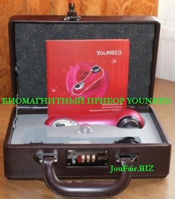 Биомагнитный прибор YouNeeD