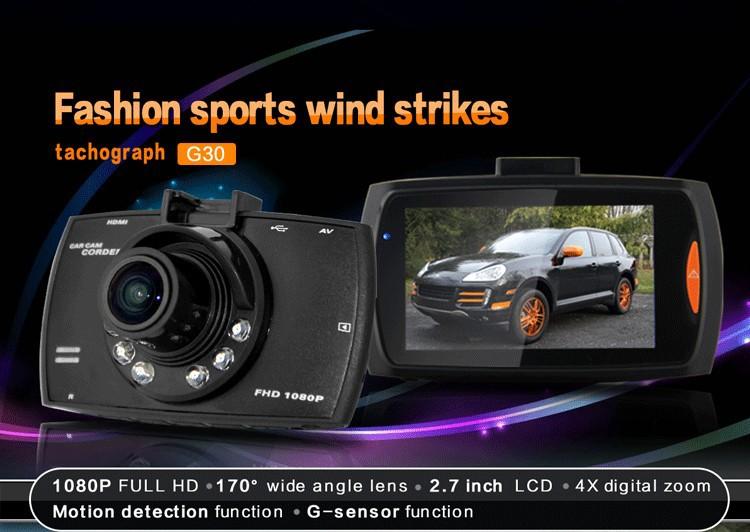 Китайский видеорегистратор Blackview G30 - идеальный выбор