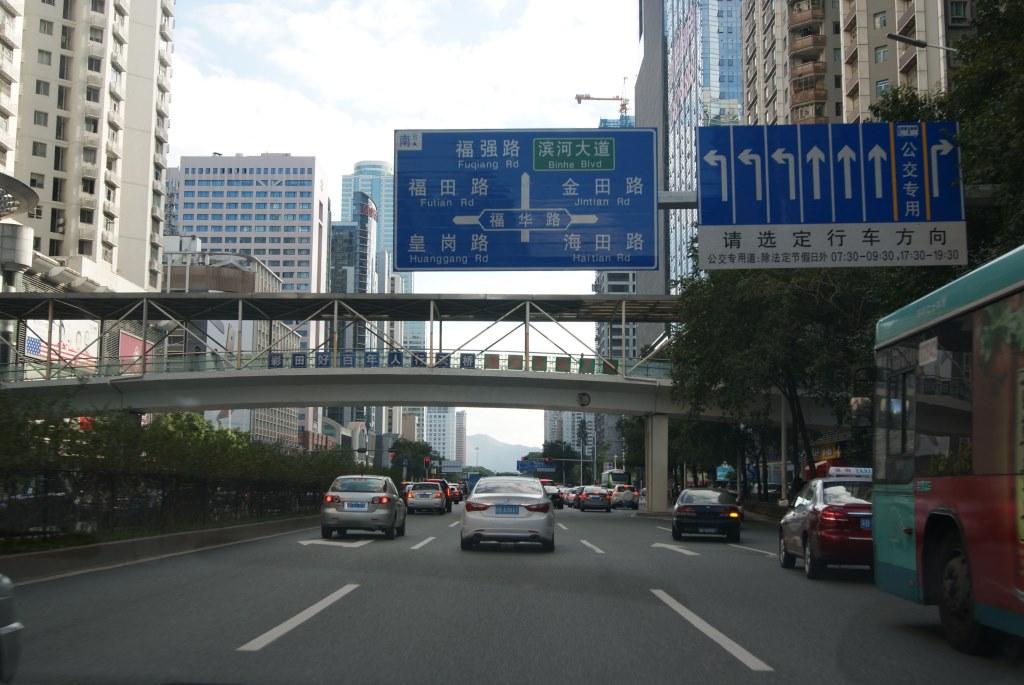 Перекрёсток в красивом районе Futian, Шэньчжэнь
