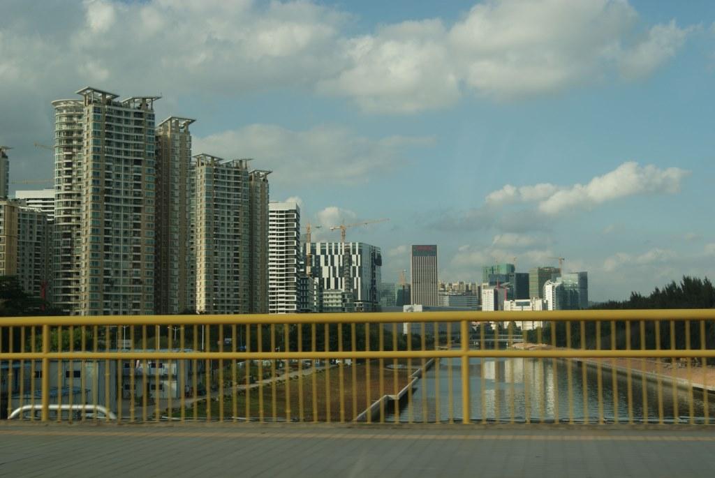 Новый район Шэньчжэня
