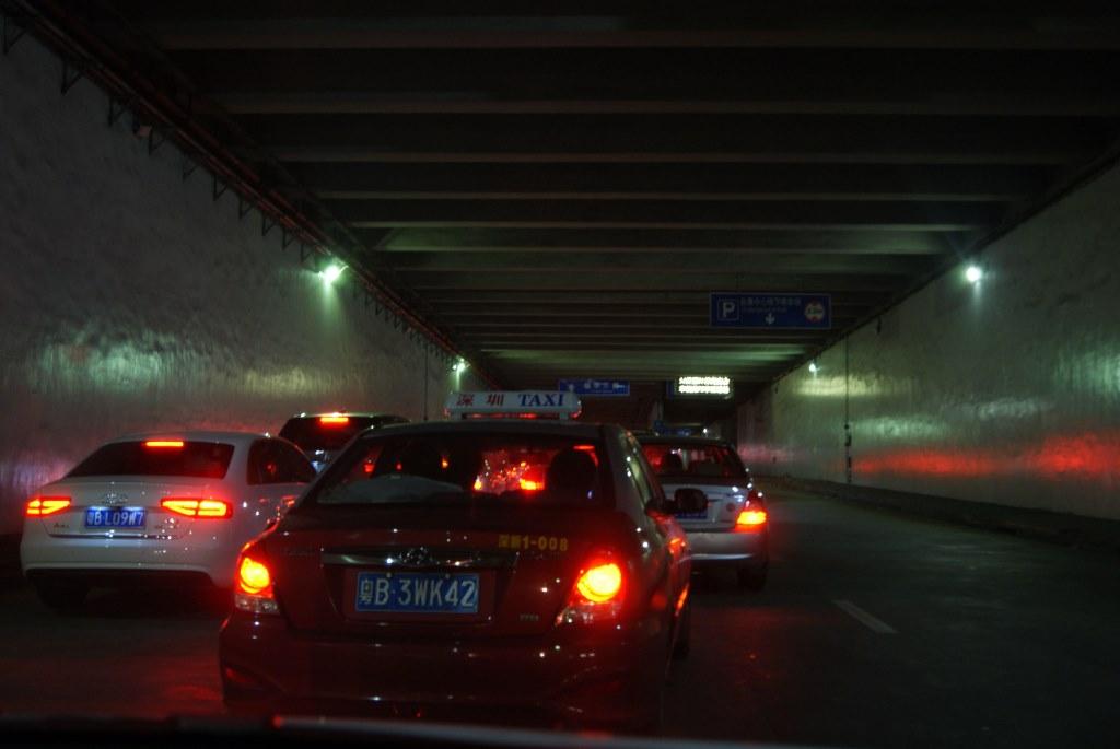 Подъезжаем к центру района Futian в Шэньчжэне