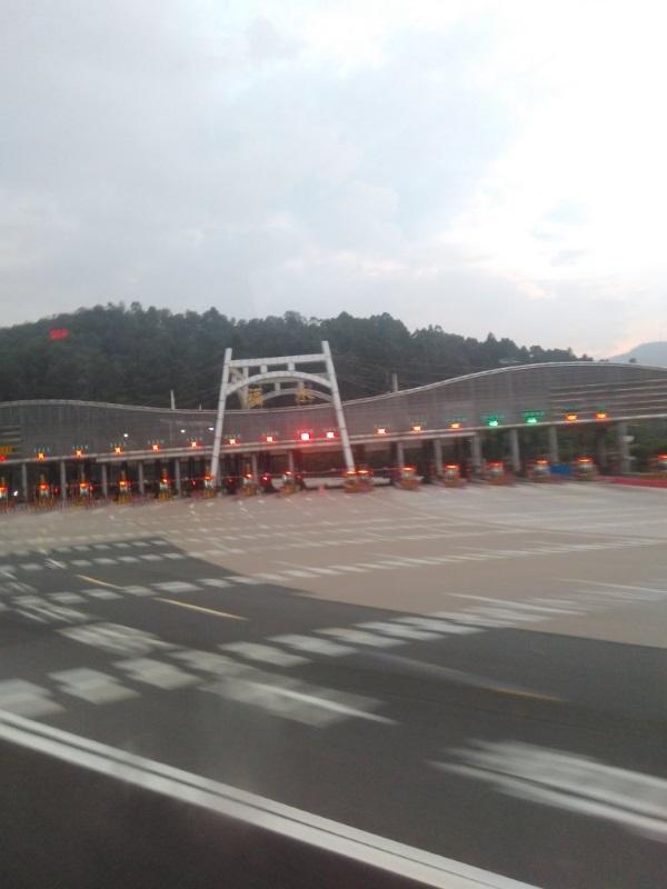 Пункт взимания оплаты на дороге в Шэнчжэне, Китай
