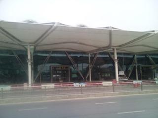 Здание аэропорта Гуанчжоу