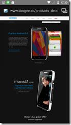 Страница Doogee DG700 Titans 2 на официальном сайте
