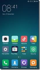 Рабочий стол смартфона Xiaomi Redmi 3
