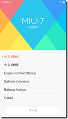 Меню выбора языка в смартфоне Xiaomi Redmi 3