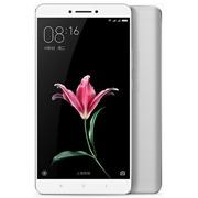 smartphone--xiaomi-mi-max-gray