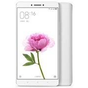 smartphone--xiaomi-mi-max-silver
