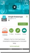 Screenshot_20160516015058_com.android.vending_thumb[1]