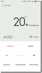 Screenshot_2016-06-29-07-00-11_com.duokan.phone.remotecontroller