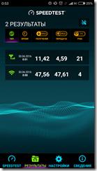 Screenshot_2016-06-30-00-53-02_org.zwanoo.android.speedtest