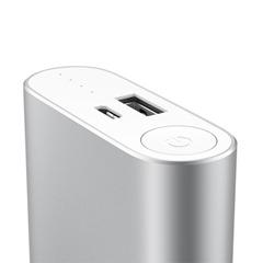 Внешний аккумулятор Xiaomi Mi Power Bank 10000mAh