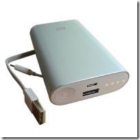 Внешний аккумулятор Powerbank 10000мАч