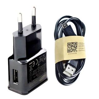 Китайское зарядное устройство 5V 2A с microUSB кабелем