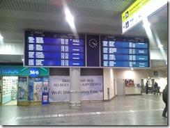 Электронное табло прибывающих авиарейсов