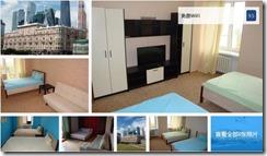 Апартаменты на Кутузовском проспекте