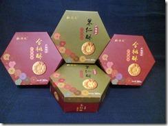 Guandong-sweets