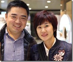 Wang Rong Shen и Lisa Wu