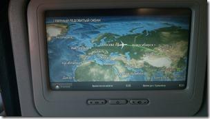 Интерактивная карта полёта в Гуанчжоу