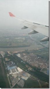 Снижаемся - скоро аэропорт Байюнь
