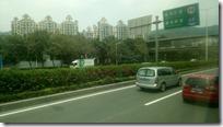 Переезд из Гуанчжоу в Шэньчжэнь