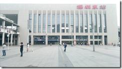 Шэньчжэнь - вход в метро