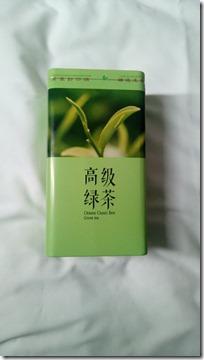 Китайский зелёный чай - подарок от друзей